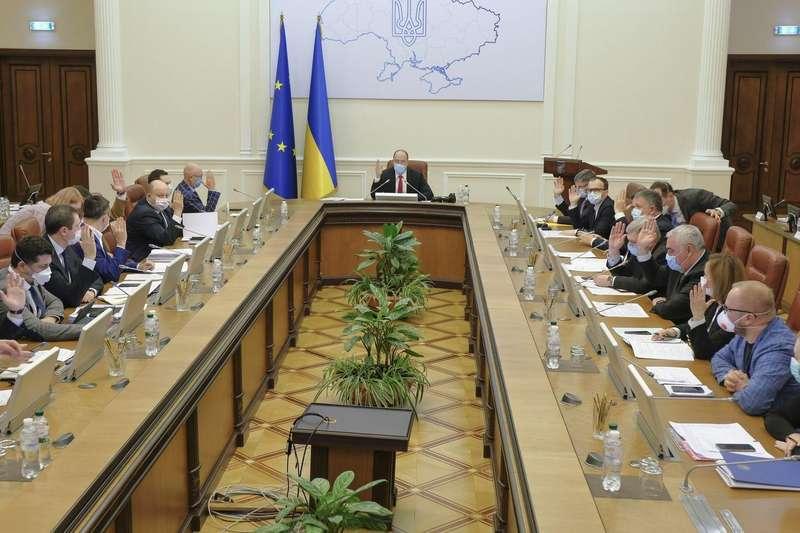 Фото зі сторінки Кабінету Міністрів України у Facebook