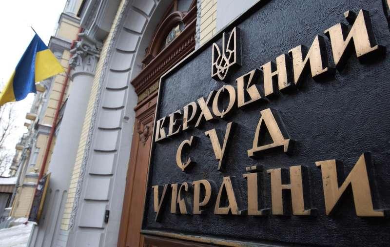 Фото khpg.org