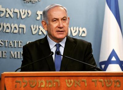 Фото зі сторінки Б. Нетаньягу у Facebook