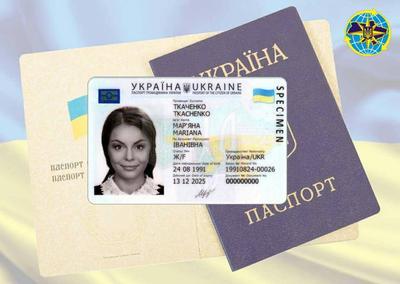 Якщо потрібен новий паспорт. Більшість підрозділів ДМС запрацювали у звичайному режимі