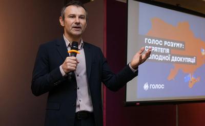 Фото зі сторінки Святослава Вакарчука у Facebook