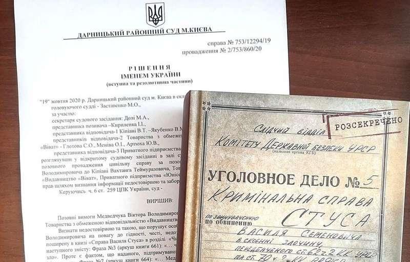 Фото зі сторінки Вахтанга Кіпіані у Facebook