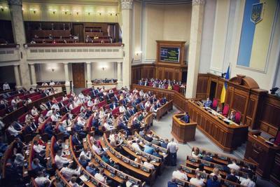 Дорогі депутати. За останні сім років на утримання парламенту витрачено майже 8 мільярдів бюджетних гривень