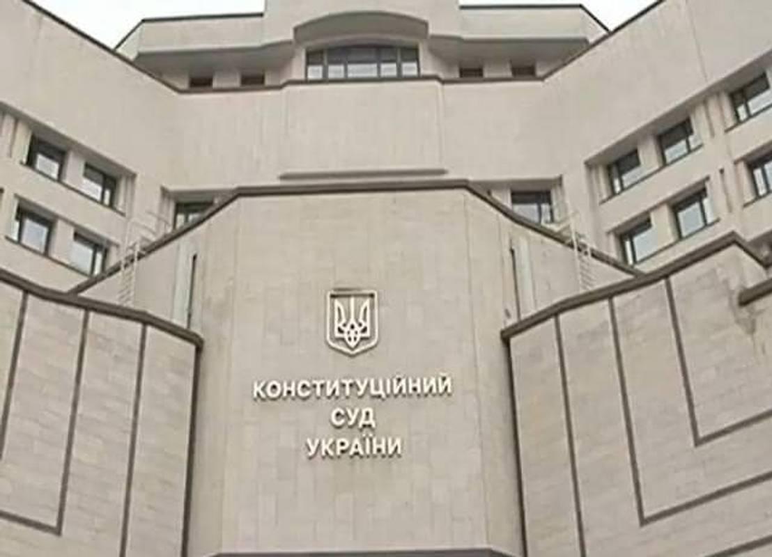 Удар по антикорупційній реформі. Конституційний суд відмінив кримінальну відповідальність за недостовірне декларування