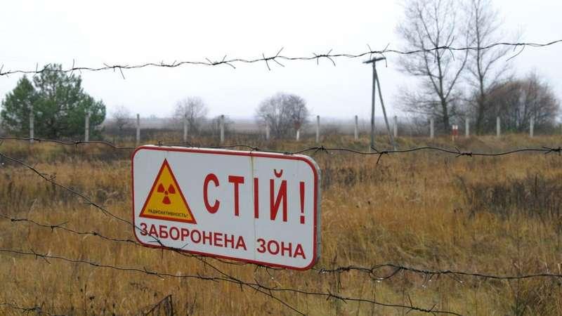 Фото facebook.com/dazv.gov.ua