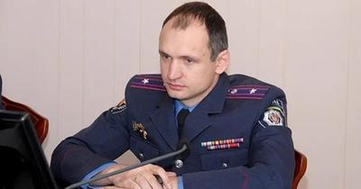 Фото mvs.gov.ua
