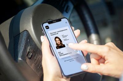 НБУ дозволив банкам приймати цифрові паспорти у додатку Дія під час проведення касових операцій