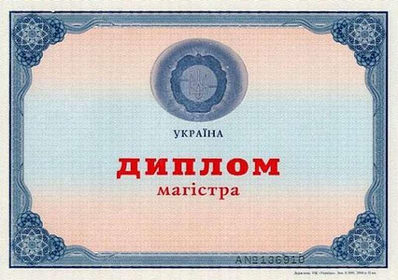 Фото phm.gov.ua