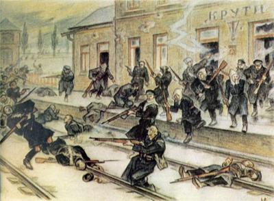 Леонід Перфецький, Крути-станція